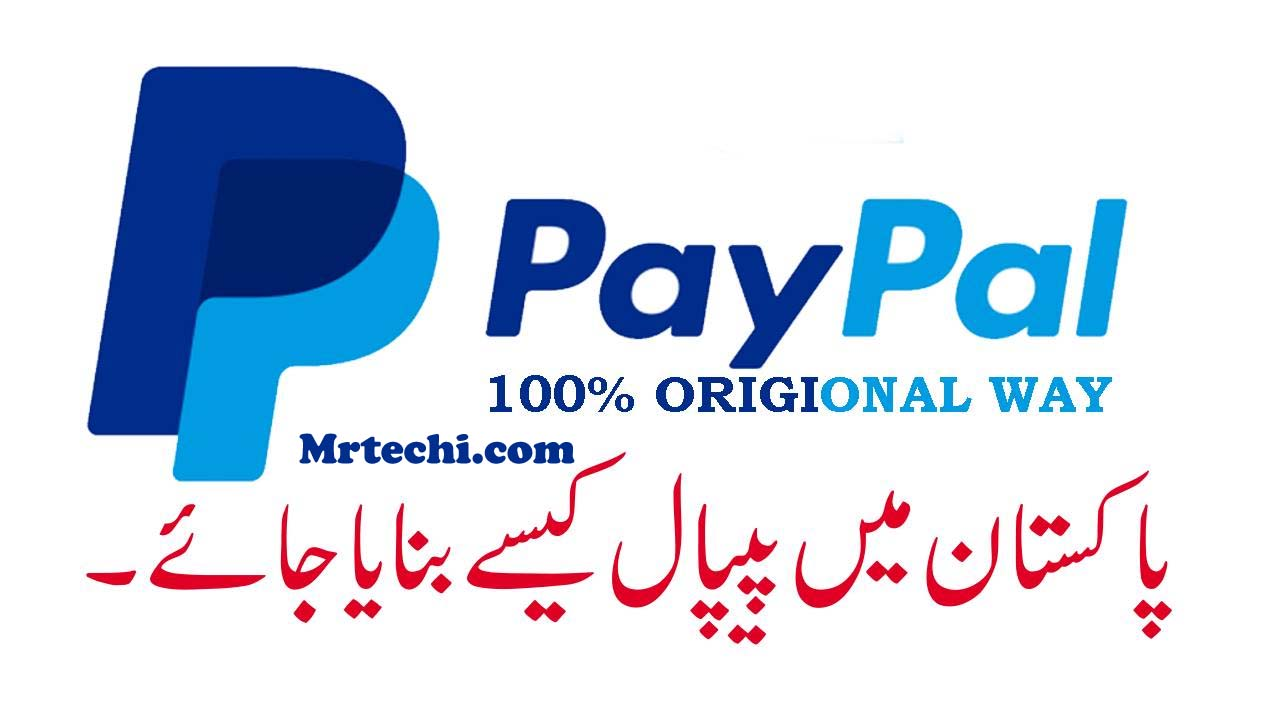 Paypal Account in Pakistan How to create Paypal account in pakistan
