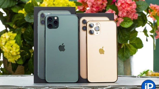 Apple to withdraw 3 iPhones from sale in autumn